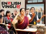 english-vinglish